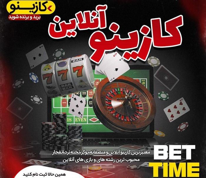 bettime90