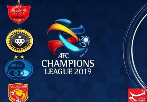 تیم های حاضر در لیگ قهرمانان آسیا 2020