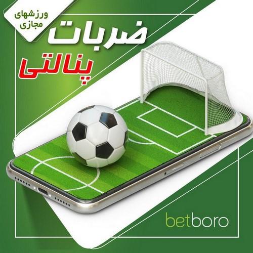 www.betboro.com