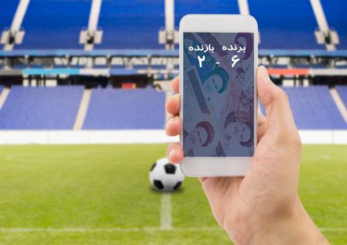 برنده شدن در پیش بینی فوتبال با استفاده از ربات