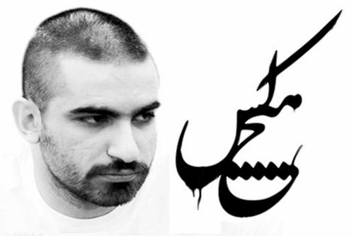 5 نفر اول رپ فارسی