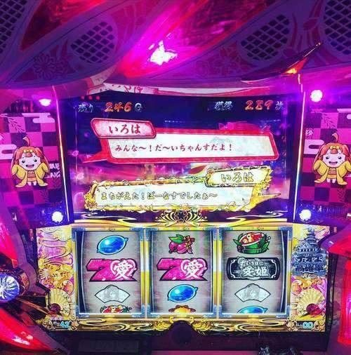 نحوه بازی slot ماشین چگونه است؟