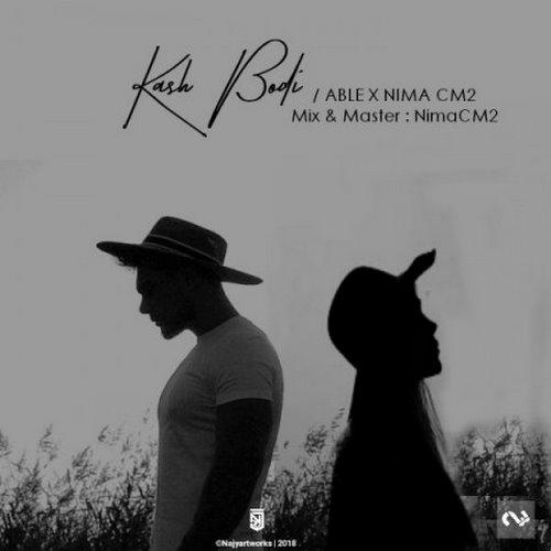 آهنگ های برتر آرتا